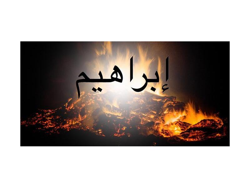 Kajian ke 09 Profil Nabi Ibrahim